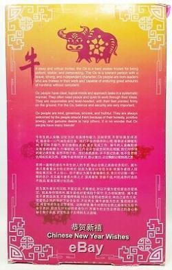 2008 Mattel Happy Chinese New Year Barbie Doll NRFB